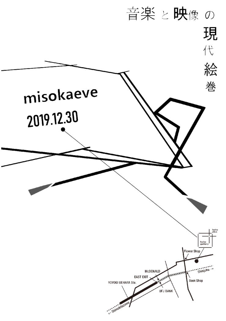 thumbnail_DM misoka1.png